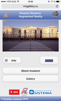 The Russian Museum. Augmented Reality