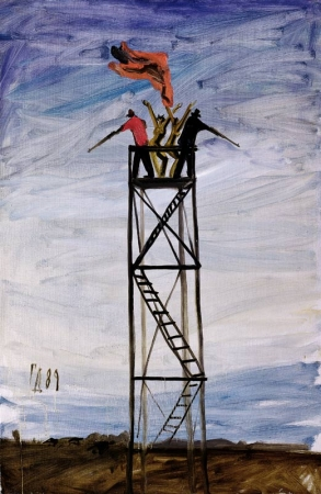 Hunt. 1989. Oil on canvas. 150х100