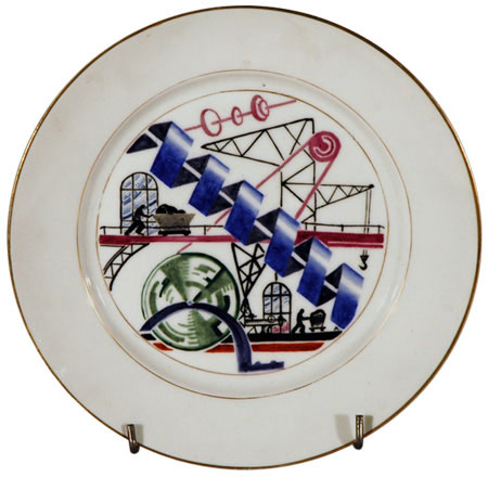 "А. Lorisson. ""The Drill"" Plate. 1930. Underglaze paintwork and gilding on porcelain"