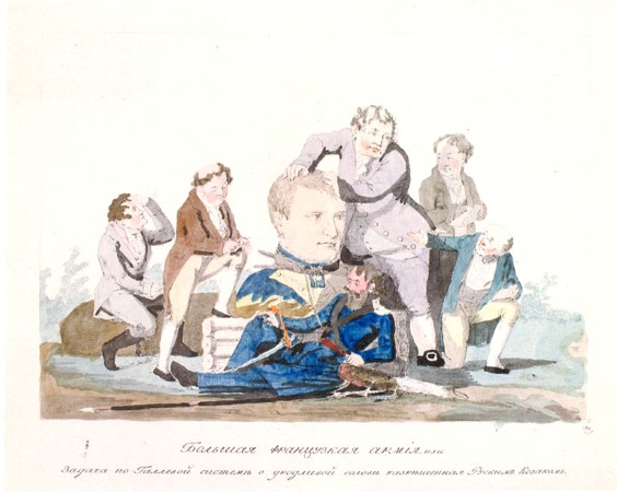 A. Venecianov. Big French Army… Caricature. 1813. Сolored etching on paper. 14.2х24.2; 33.7х43.7; 23.8х28.2