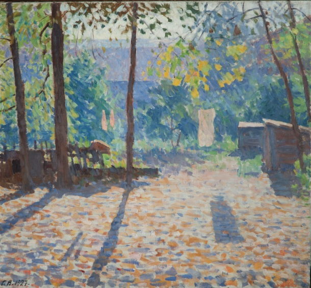 Vereisky. A Courtyard. 1927. Oil on canvas.