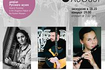 August 3. Musical Thursdays in the Stroganov Palace