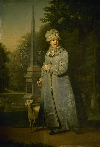 Vladimir Borovikovsky. Catherine II during a walk in the Tsarskoselsky Park