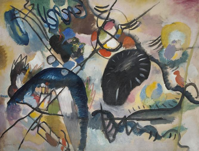 Black spot (I). 1912. Oil on canvas. 101х131. State Russian Museum