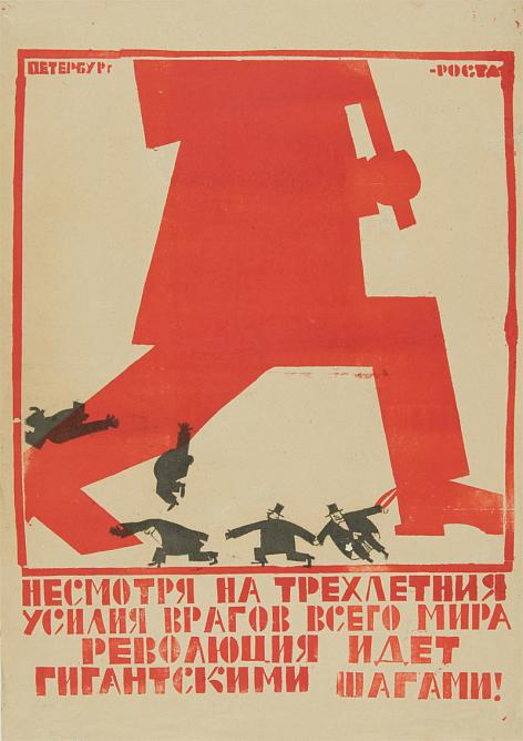 Vladimir Kozlinsky.  Despite the three-year efforts of the enemies of the world revolution comes with giant strides. 1920. State Russian Museum