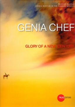 Genia Chef. Glory of New Century