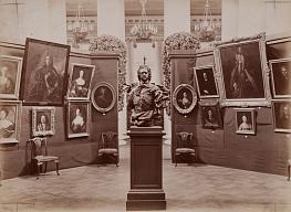 Unknown photographer. Exhibition of Russian portraits for benefit  of the widows and orphans of soldiers which were killed in action in the Tauride Palace in St. Petersburg. The Hall of Peter the Great