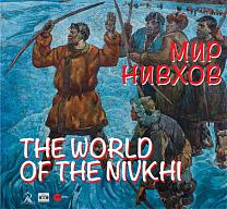 The World of the Nivkhi