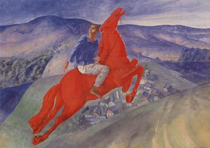 K. Petrov-Vodkin. Fantasy. 1925. Oil on canvas, 50 х 64,5. The State Russian Museum