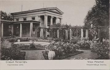 Unknown photographer. Cottage of Prince Georgii Romanovsky, 6th Duke of Leuchtenbergю Old Peterhof