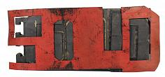 Boris Lurie. Sold God. Circa late1970's. Assemblage. Rubber materials mounted together. 32 x 73 x 4,5 cm