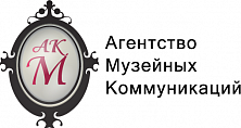 Agency of Museum Communication