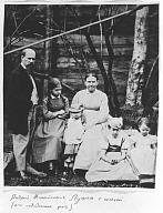 Andrey Lushev. Andrey Lushev's Family in the Garden