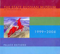 The State Russian Museum, Saint Petersburg. 1999 - 2004
