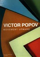 Victor Popov. Movement Upward.