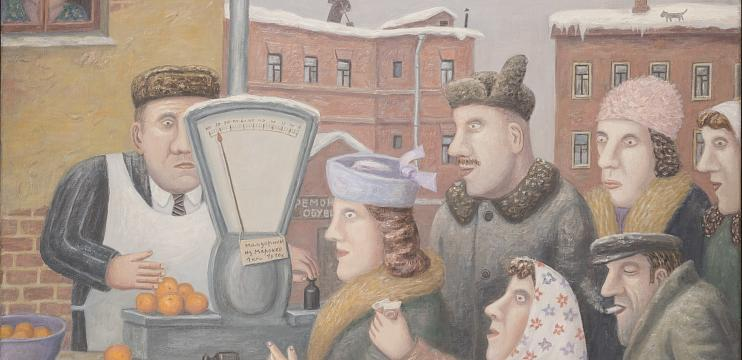 Gifts to the Russian Museum from Artists and Collectors. Selected Works. 1898–2019