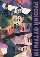 "Russian Futurism and David Burliuk, ""Father of Russian Futurism"""