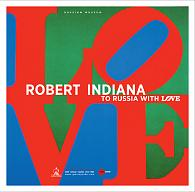 Robert Indiana. To Russia with Love