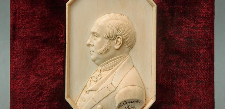 Bone carver Yakov Seryakov. To the 200th anniversary of birth