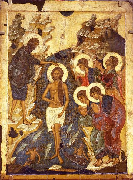 Andrei Rublev and workshop. The Baptism