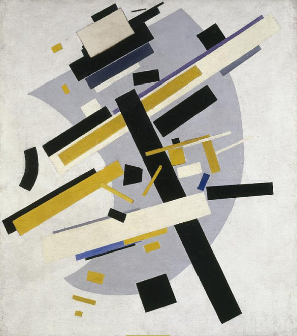 K. Malevich. Supremus No. 58. 1916. Oil on canvas. 70,5 x 79,5. The State Russian Museum