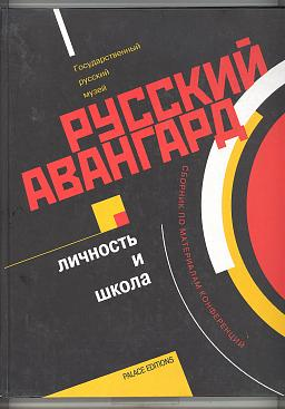 "The Russian Avant-Garde: Representation and Interpretation. Papers of the Conference Accompanying the Exhibition ""Museum in a Museum:The Russian Avant-Garde from the Former Museum of Artistic Culture in the Collection of the State Russian Museum"""