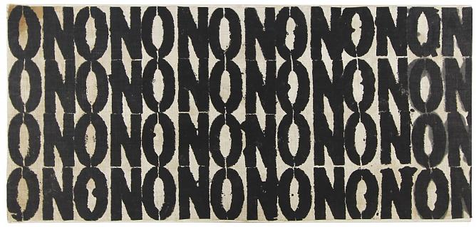 Boris Lurie. Stenciled NOs. 1969. Acrylic paint on canvas. 34,2 x 76,2 cm