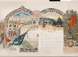 Apollinary Vasnetsov.  The menu for lunch on the day of the coronation of Emperor Nicholas II and Alexandra Feodorovna