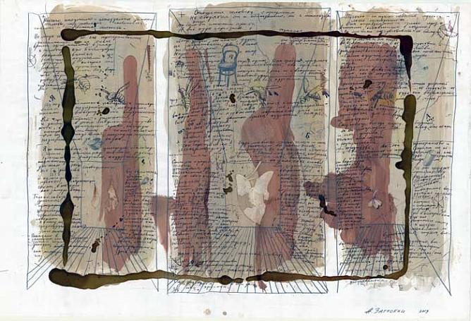 From the Letters to Myself series. 2014. Sheet I. Water color, ink, pen on paper. 40x80. Property of the author