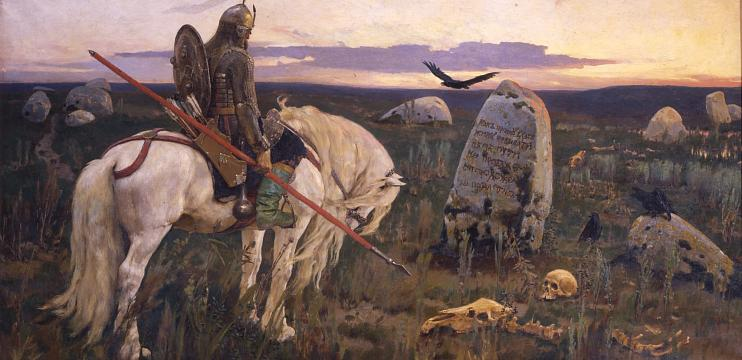 Russian Art of the Second Half of the XIX Century