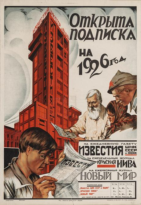 The Light of Learning: Publishing and Educational Posters from the Collection of the Russian Museum