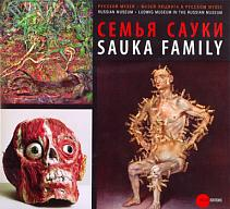 Sauka Family. Painting. Sculpture