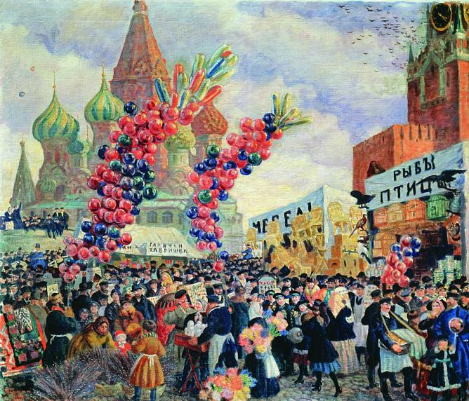 Boris Kustodiev.Palm Sunday near the Spassky Gate on the Red Square in Moscow. 1917. Oil on canvas, 93.5 x 80 cm. State Russian Museum